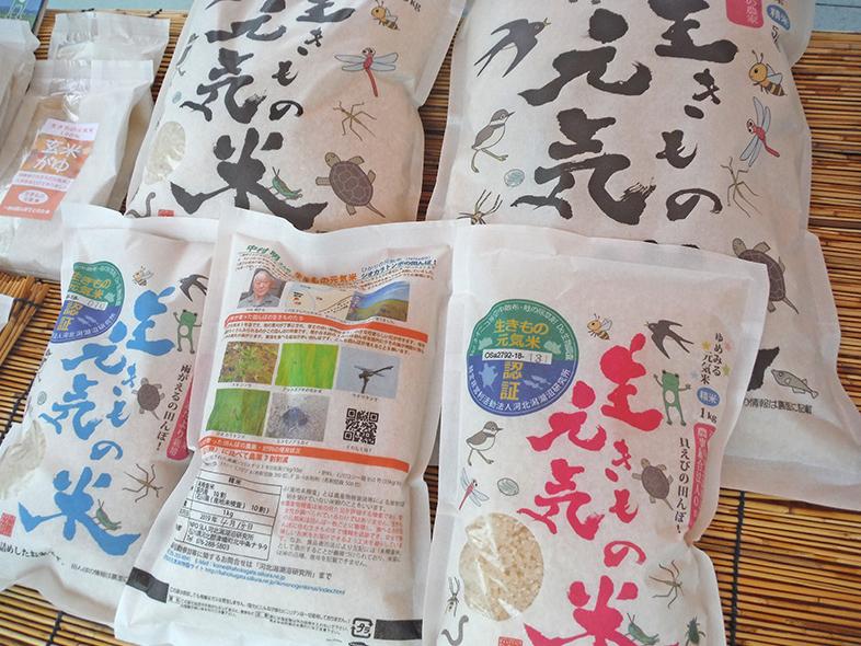 田んぼや栽培情報を記載したパッケージ