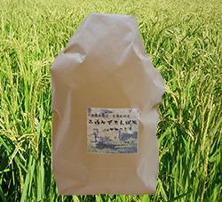 ふゆみず田んぼ米のパッケージ